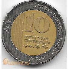 10 новых шекелей. 2010 г. Израиль. 14-3-450