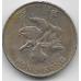 5 долларов. 2012 г. Гонконг. Баугиния. 14-3-452