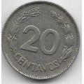 20 сентаво. 1972 г. Эквадор. 14-3-453