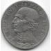 5 крон. 1939 г. Словакия. А.Глинка. 14-4-494