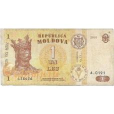 Молдова. 1 лей. 2010 г. Б-1026