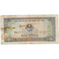 Вьетнам. 2 донга. 1980 г. Б-1928