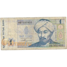 Казахстан. 1 тенге. 1993 г. Б-1929