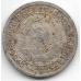 15 копеек. 1932 г. СССР. 14-4-497