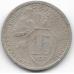 15 копеек. 1933 г. СССР. 14-4-498