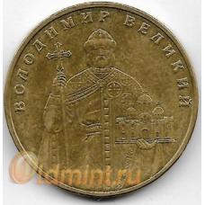 1 гривня. 2006 г. Украина. Владимир Великий. 14-4-504