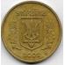 1 гривня. 2002 г. Украина. 14-4-506