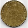 1 гривня. 2005 г. Украина. Владимир Великий. 14-4-507