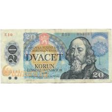 Чехословакия. 20 крон. 1988 г. Б-1934