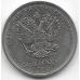 2 рубля. 2016 г. ММД. 14-5-353