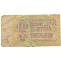 1 рубль. 1961 г. СССР. Б-1947