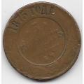5 копеек. 1875 г. Российская Империя. ЕМ. 2-7-44