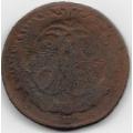 """2 копейки. 1758 г. Перечекан с """"крестовика"""" Екатерины I. 2-7-72"""