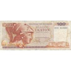 Греция. 100 драхм. 1978 г. Б-1995
