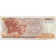 Греция. 100 драхм. 1978 г. Б-1996