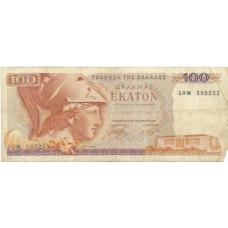 Греция. 100 драхм. 1978 г. Б-1997