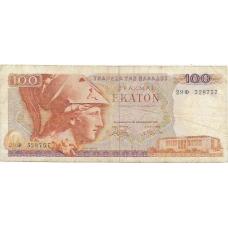 Греция. 100 драхм. 1978 г. Б-1998