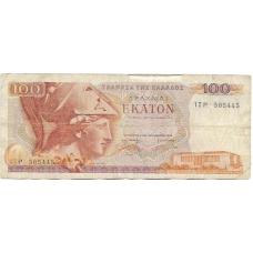 Греция. 100 драхм. 1978 г. Б-1999