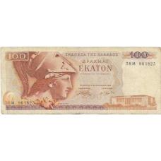 Греция. 100 драхм. 1978 г. Б-2000
