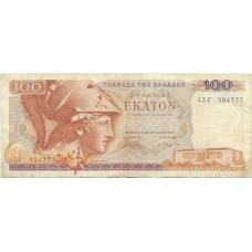 Греция. 100 драхм. 1978 г. Б-2001