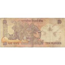 Индия. 10 рупий. 2011-2014 гг. Б-2004