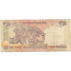 Индия. 10 рупий. 2011-2014 гг. Б-2005