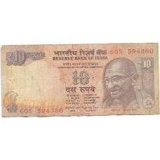 Индия. 10 рупий. 2011-2014 гг. Б-2006