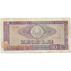 Румыния. 10 лей. 1966 г. Б-2008