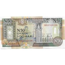 Сомали. 50 шиллингов. 1991 г. Б-2009