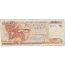 Греция. 100 драхм. 1978 г. Б-2012