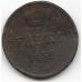 Денежка. 1859 г. Российская империя. ЕМ. 11-2-400