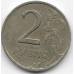 2 рубля. 1999 г. СПМД. 11-1-27