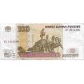 100 рублей. 1997 г. Банкнота для подарка родившимся 28 января 1990 г. Б-2034