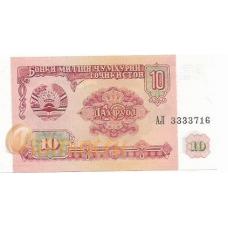 Таджикистан. 10 рублей. 1994 г. Б-2044
