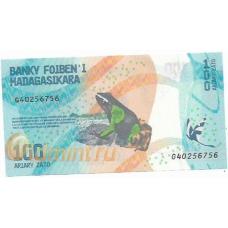 Мадагаскар. 100 ариари. 2017 г. Б-2047