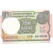 Индия. 1 рупия. 2015 г. Б-2050