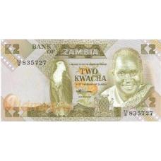 Замбия. 2 квача. 1980 г. Б-2052