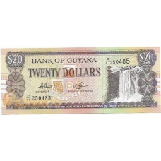 Гайана. 20 долларов. 1996 г. Б-2054