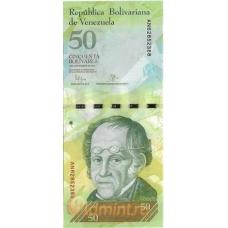 Венесуэла. 50 боливаров. 2015 г. Б-2055
