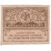 20 рублей. Керенка. 1917-1919 гг. Б-2059/02
