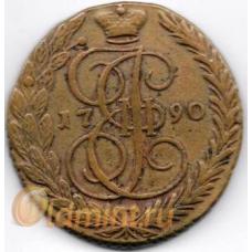 5 копеек. 1790 г. Е.М. Российская Империя. 8-2-520