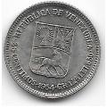 25 сентимо. 1954 г. Венесуэла. С.Боливар. Серебро. 9-1-1565