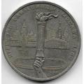 1 рубль. 1980 г. СССР. XXII олимпиада. Факел. 5-1-527