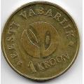 1 крона. 2008 г. Эстония. 90-летие республики. 5-1-530