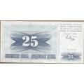 Босния и Герцеговина. 25 динаров. 1992 г. Б-2077