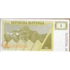 Словения. 1 толар. 1990 г. Б-2081