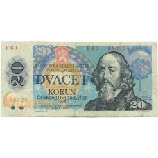 Чехословакия. 20 крон. 1988 г. Б-2083