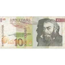 Словения. 10 толаров. 1992 г. Б-2084