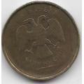 10 рублей. 2012(?). ММД. Брак - непрочекан. 5-4-527