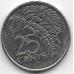 25 центов. 2007 г. Тринидад и Тобаго. Чакония. 5-4-533